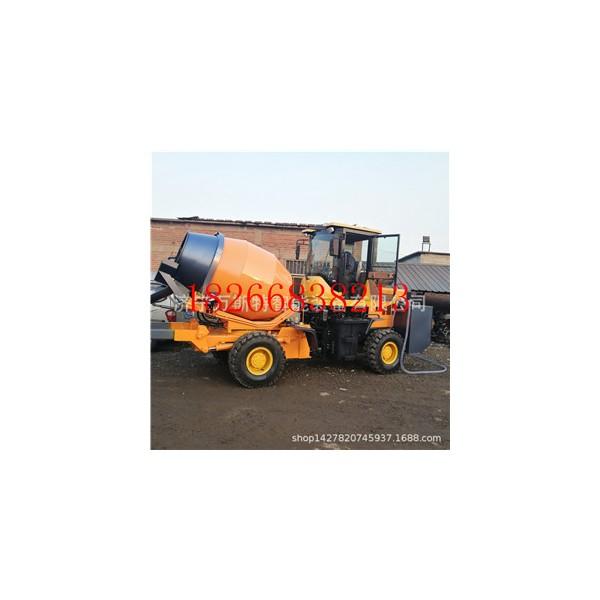 装载搅拌车 全自动上料搅拌车 铲料搅拌一体车