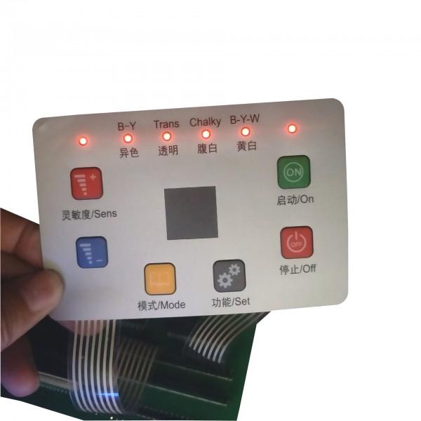 定制LED灯多层线路薄膜开关 多层结构薄膜开关 来样加工