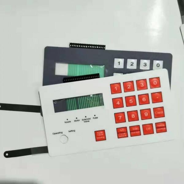 定制加油机键盘控制器开关 金属锅仔片薄膜面贴 PET银浆线路