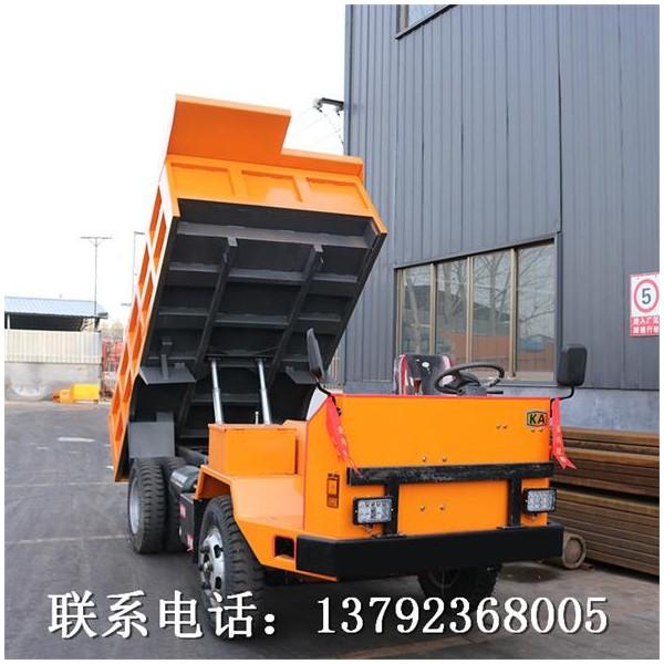 矿用四轮驱动矿车 矿用四不像运输车井下出渣运输车