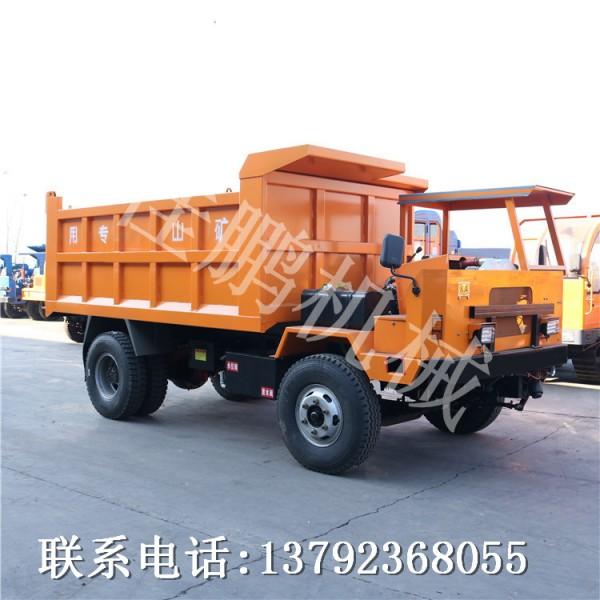 工程运输车矿用四不像自卸运输车 四不像运输车厂家直销