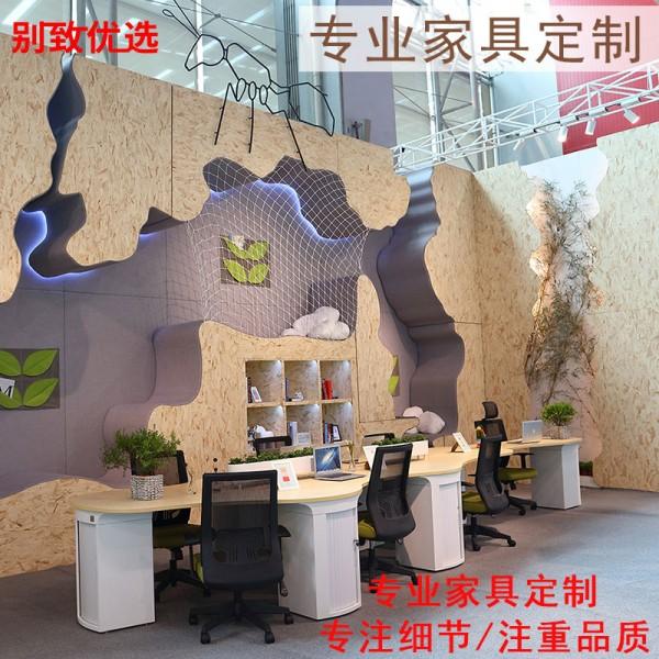 专注定制办公家具生产厂家一站式定制办公家具
