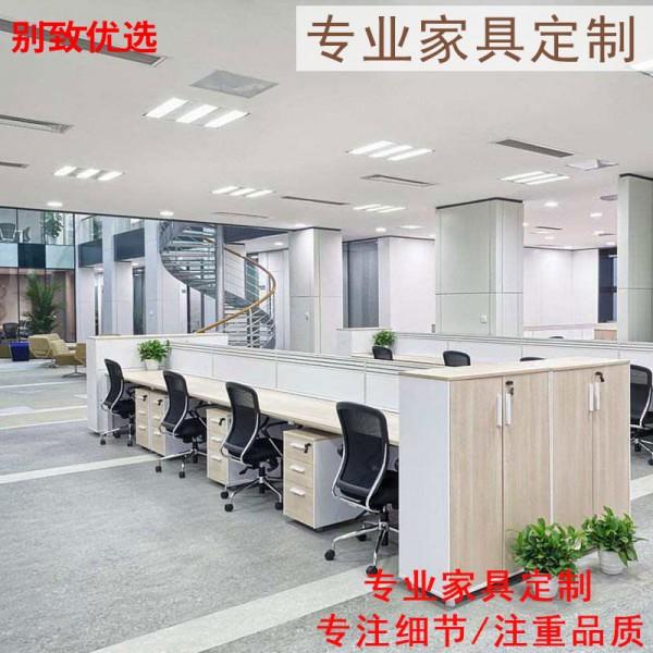 定制品牌办公家具厂家定做办公家具