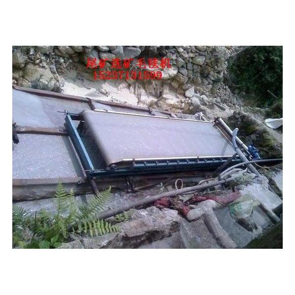 铂思特金矿提取回收金的方法,金矿石浮选新药剂,尾矿选金毛毯机