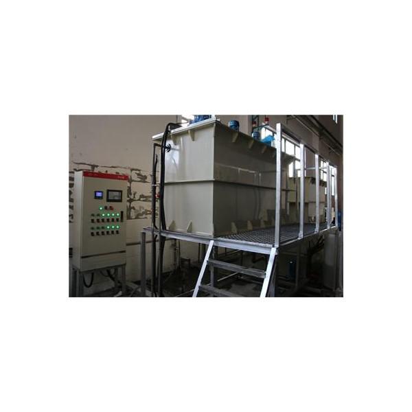 江苏废水处理/苏州超声波清洗废水设备/清洗废水回用设备