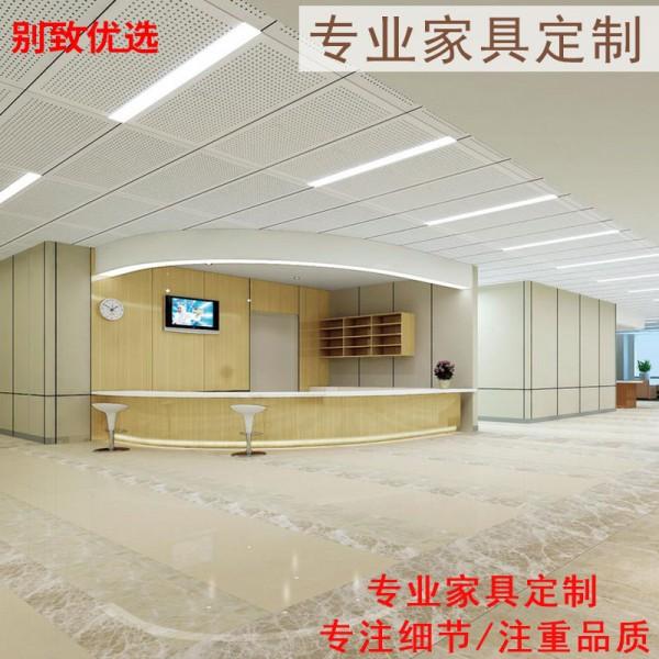 定制烤漆医院导诊台护士站生产厂家