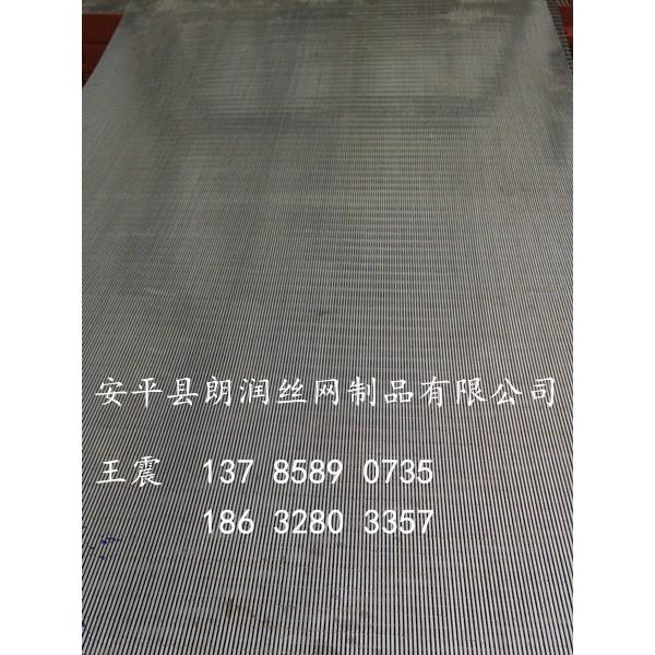 不锈钢条缝筛网