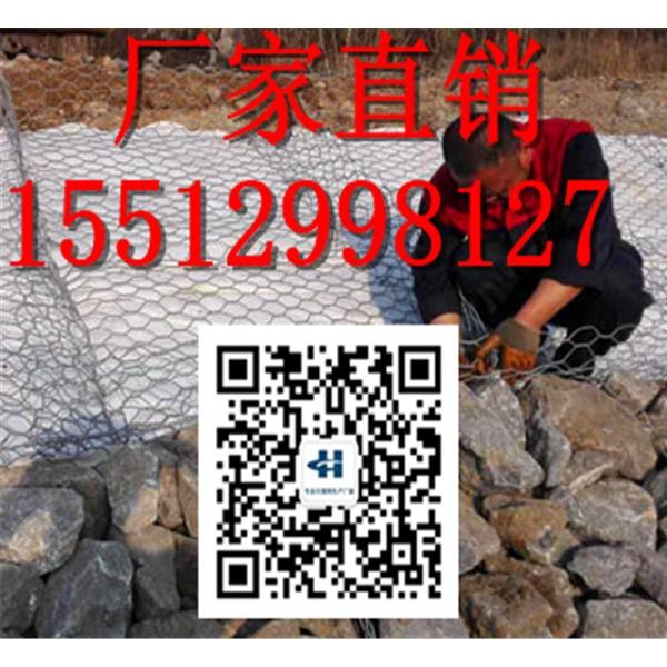 格宾石笼厂家   优质格宾石笼生产厂家