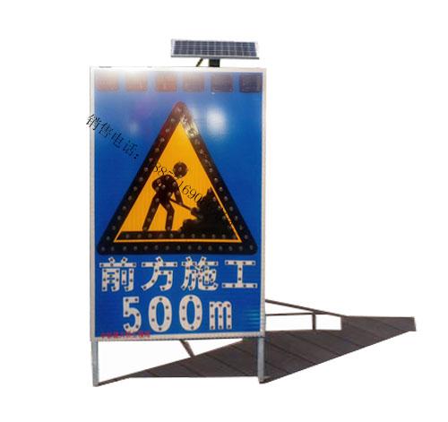 新款前方施工500米标志牌,交通安全标志牌太阳能供电
