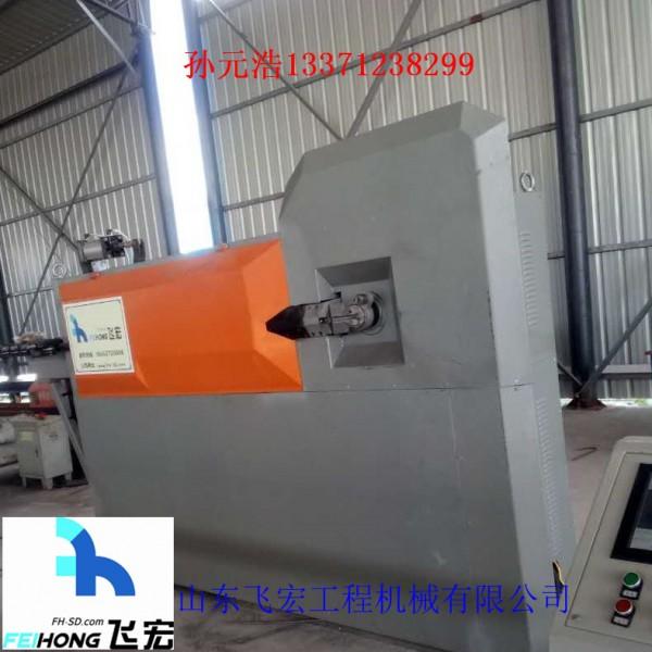 山东飞宏FHG-12 高效率数控双线钢筋弯箍机