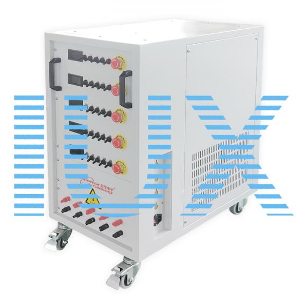 至茂电子10V700A/600W10V60A程控交流恒流源