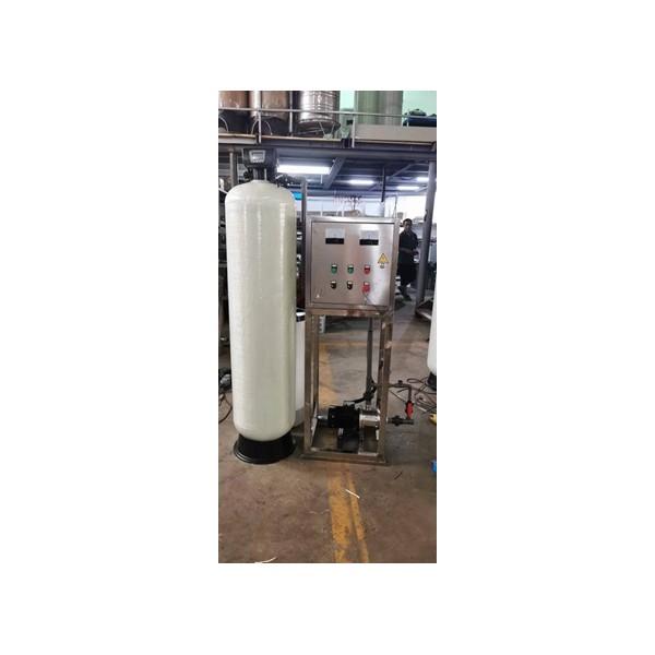 昆山软化水处理/昆山锅炉软化水设备/软化水设备厂家/软水机