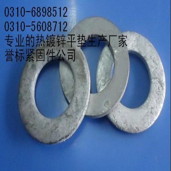 GB97热镀锌平垫现货供应_高强度热镀锌平垫圈厂家