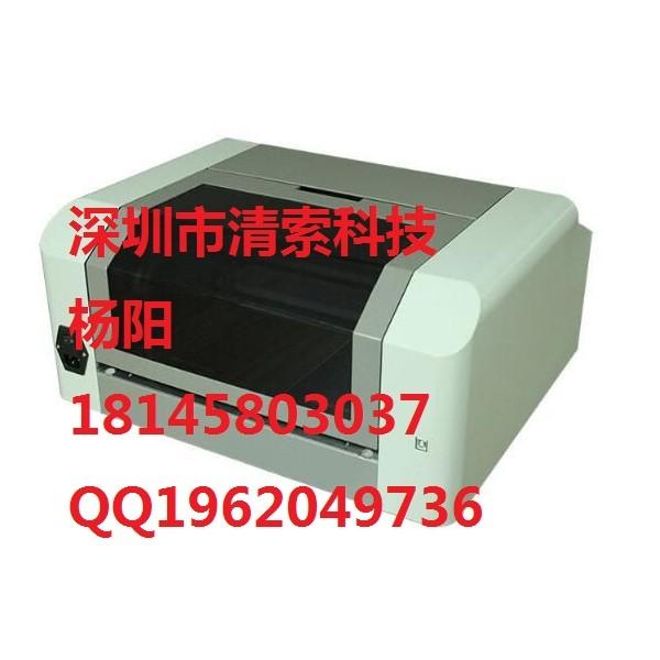 凯标宽幅打印机KB3000
