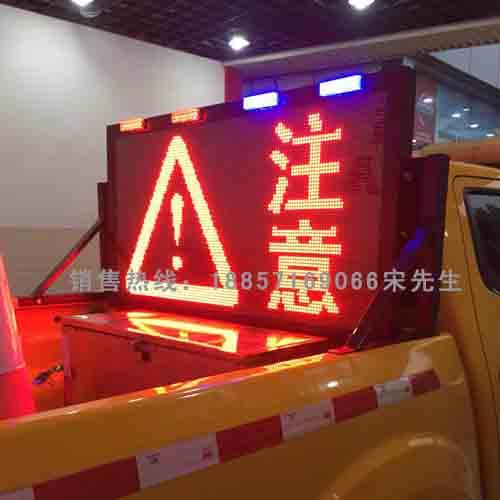 车载led显示屏 路况信息情报板厂家