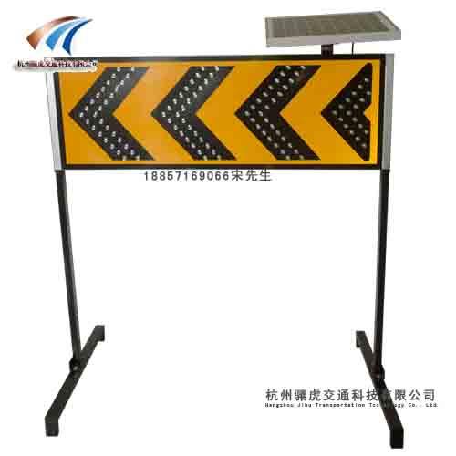 太阳能单向导向灯 led线型诱导标志牌 交通安全标志牌