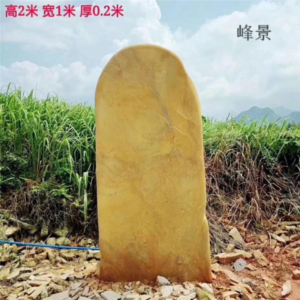 广东大型景观石批发 原产地直销 大型黄蜡石 观赏石