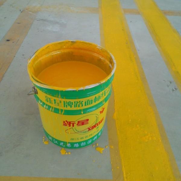 钦州反光油漆桶装标线涂料规格参数