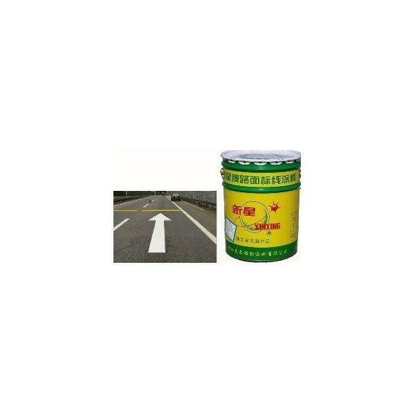梧州市桶装油漆规格款号反光油漆惊爆价