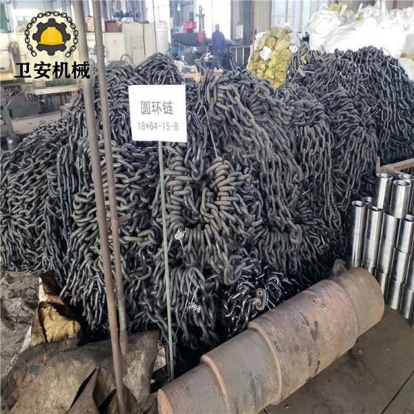 厂家专业加工生产矿用锻打高强度耐磨链条 18x64-15C