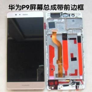 求购回收OPPO vivo手机液晶屏幕总成