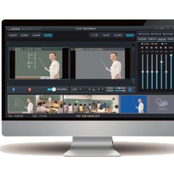 网络会议视频系统