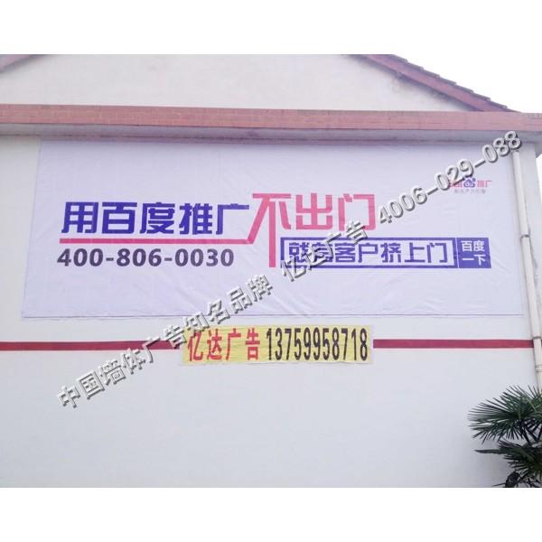 刷墙推广深入人心眉县墙体广告眉县农村标语广告