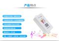 音乐频谱幻彩LED声控音乐控制器厂家批发