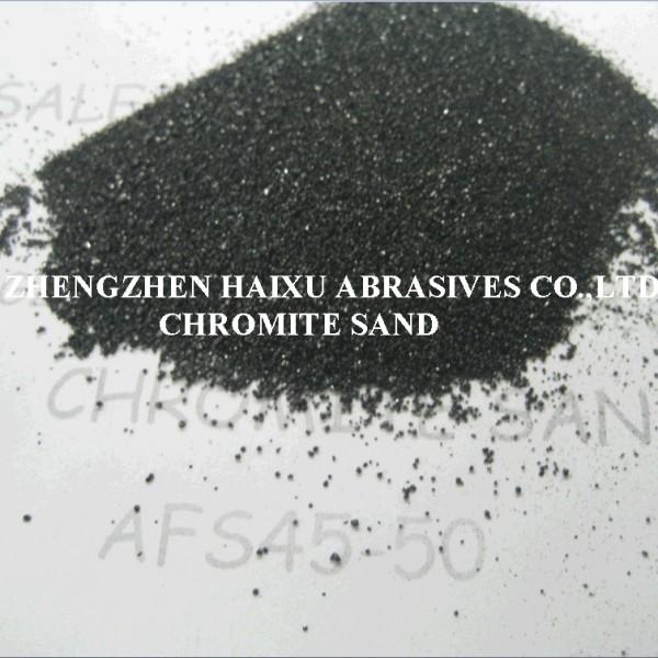机械制造长铸造用铬铁矿砂40-70目 46%纯度