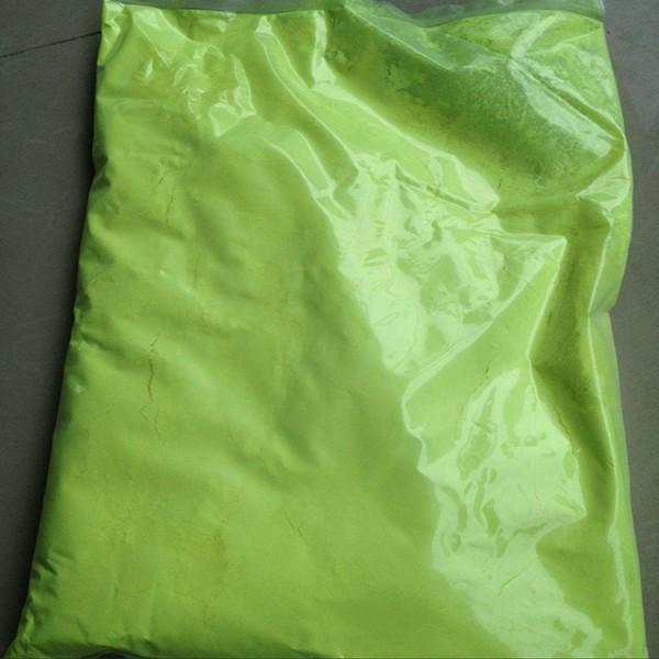 荧光增白剂OB-1,塑胶专用增白剂