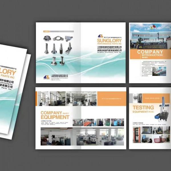 墨涵广告专业做平面设计,包装设计,商标,易企秀