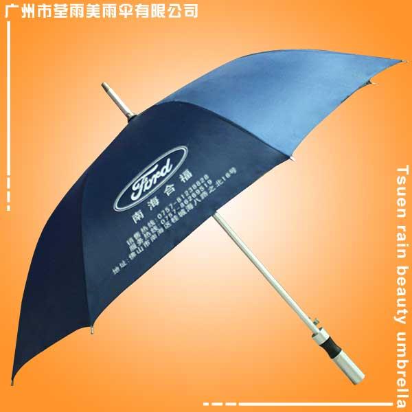 东莞雨伞厂 定做-福特汽车铝合金雨伞 东莞荃雨美雨伞厂