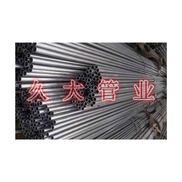 套管和油管 轴承管 汽车管 小口径无缝管