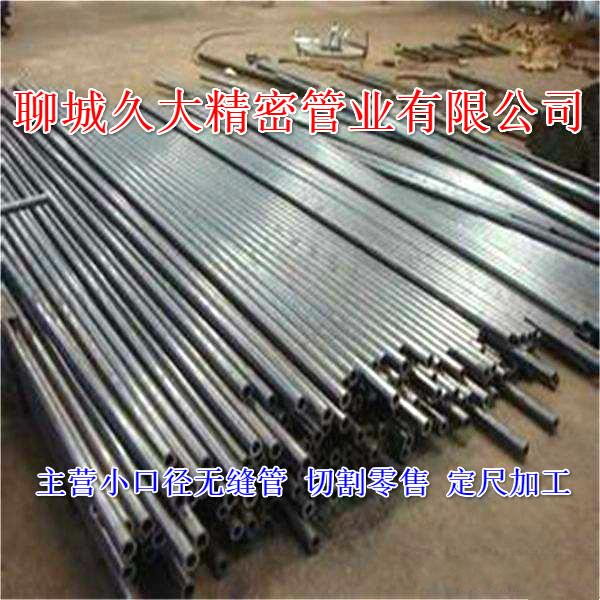 制造高压及其以上压力的蒸汽锅炉管道 小口径冷拔钢管