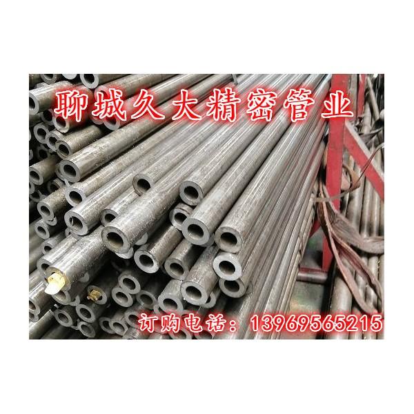 地质钻探及石油钻探用无缝钢管 小口径精轧管