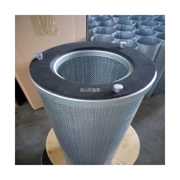 废气处理145直径活性炭滤芯 圆孔菱形孔活性炭空气过滤筒