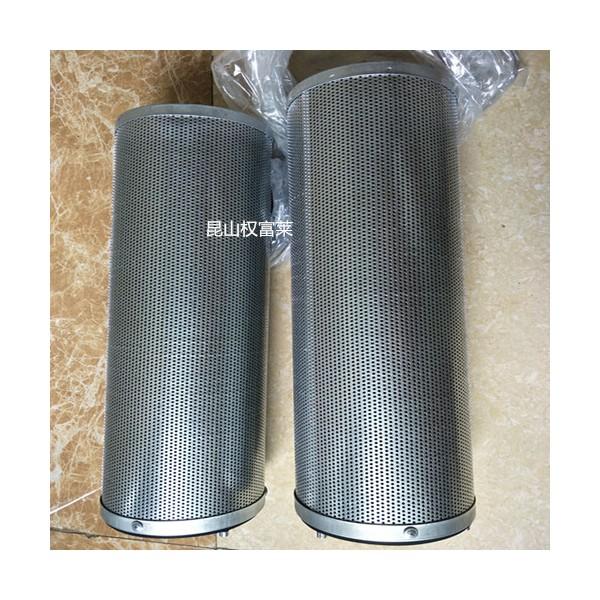 不锈钢活性炭碳筒过滤器 空气过滤筒活性炭组合过滤筒