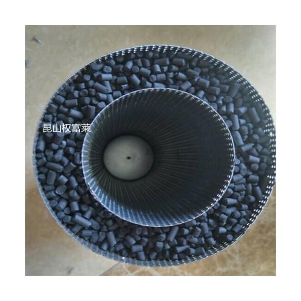 除臭活性炭滤芯 不锈钢吸附式活性炭过滤筒异味气体活性炭炭筒