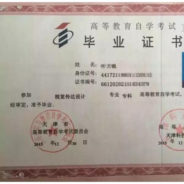 中国人民警察大学消防工程专升本招生拿学士学位