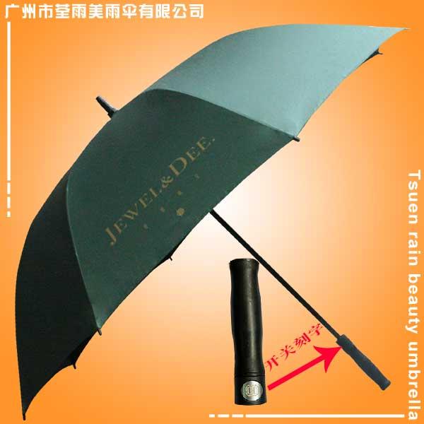 东莞高尔夫雨伞 定制-高尔夫广告雨