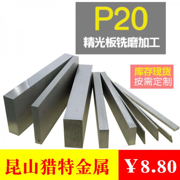 SKD11模具钢圆棒 Crwmn板材 优质Cr12精板加工