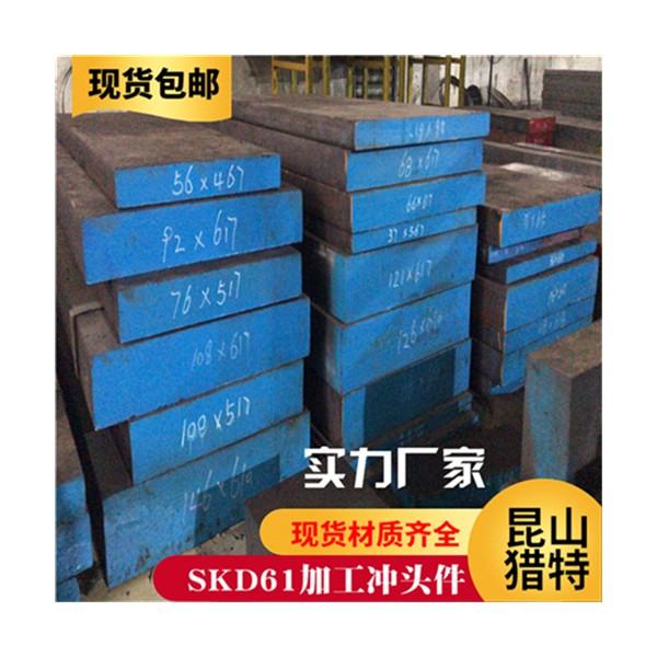 钢材D2合金工具钢冷作模具钢P20精光加工