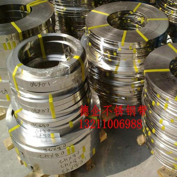 深圳55CrSi高硬度弹簧钢带厂家批发