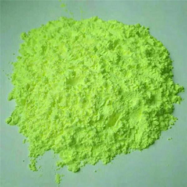 广东荧光增白剂工厂供应荧光增白剂OB-1普通品