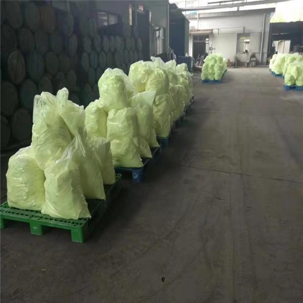 广东荧光增白剂工厂供应荧光增白剂127