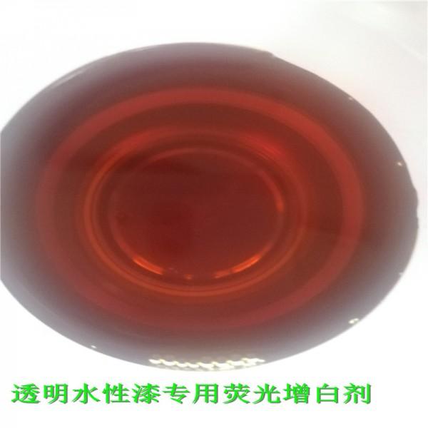 广东荧光增白剂工厂供应水性漆荧光增白剂水溶性荧光增白剂