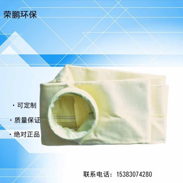 耐高温除尘布袋锅炉除尘器布袋专用高温覆膜氟美斯覆膜高温滤袋