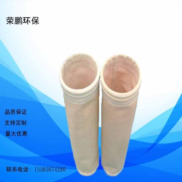 耐高温除尘滤袋除尘器布袋美塔斯滤袋布袋工业滤袋美塔斯芳纶滤袋