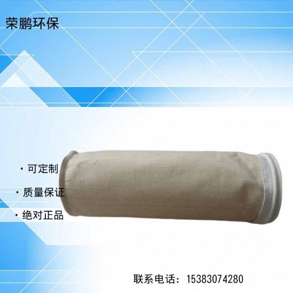 工业除尘器布袋滤袋美塔斯耐高温布袋定制各种耐高温布袋除尘滤袋