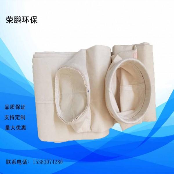PPS除尘布袋PPS耐高温除尘布袋厂家PPS防水防油除尘滤袋